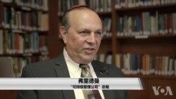 VOA专访: 美出口企业老板:关税影响巨大