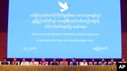 Myanmar Nationwide Ceasefire Agreement