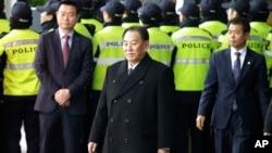 Kim Jong Čol (u sredini) u Seulu (arhivska fotografija)