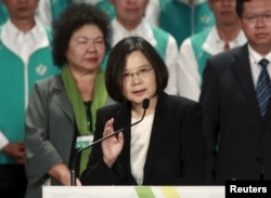 FILE - Taiwan's main opposition Democratic Progressive Party (DPP) Chairperson Tsai Ing-wen gives a speech at a party congress in Taoyuan, northern Taiwan, Sept. 19, 2015.