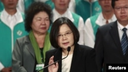 FILE - Taiwan's main opposition Democratic Progressive Party (DPP) Chairperson Tsai Ing-wen gives a speech at a party congress in Taoyuan, northern Taiwan.