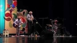 اجرای موسیقی جاز آمریکایی در تالار رودکی تهران