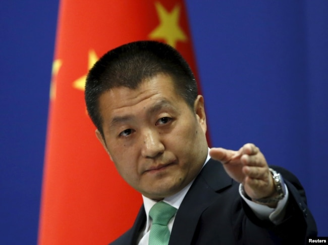 """Phát ngôn viên Lục Khảng của Bộ Ngoại giao Trung Quốc gọi tuyên bố của G7 là """"vô trách nhiệm""""."""