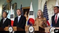 미한 외교·장관 회담