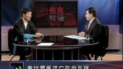西藏流亡总理:15世达赖不能由中共挑选