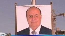 也门星期二举行总统选举