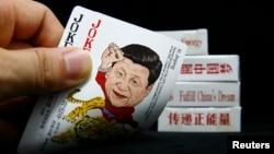 """时事大家谈:拥护共产党从娃娃抓起,习近平要""""红色江山永不变""""?"""