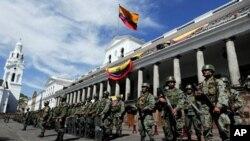 에콰도르 국가 계엄령 선포