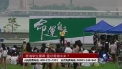 时事大家谈:香港学生罢课,重夺香港未来?