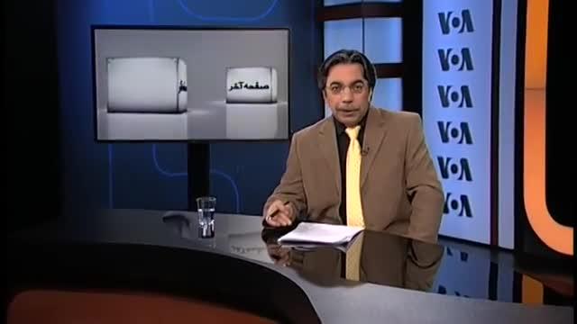 صفحه آخر، ۷ مارس: نوری زاد، بابک زنجانی