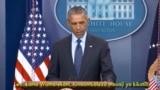 Rais Obama akitoa hotuba kuhusu mauaji mjini Orlando