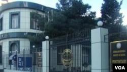 Ədliyyə Nazirliyi Penitensiar xidmətinin binası