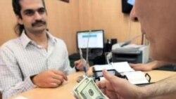بودجه ایران، تازه ترین چالش دولت و مجلس