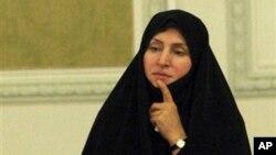 Представитель иранского МИДа Марзие Афхам