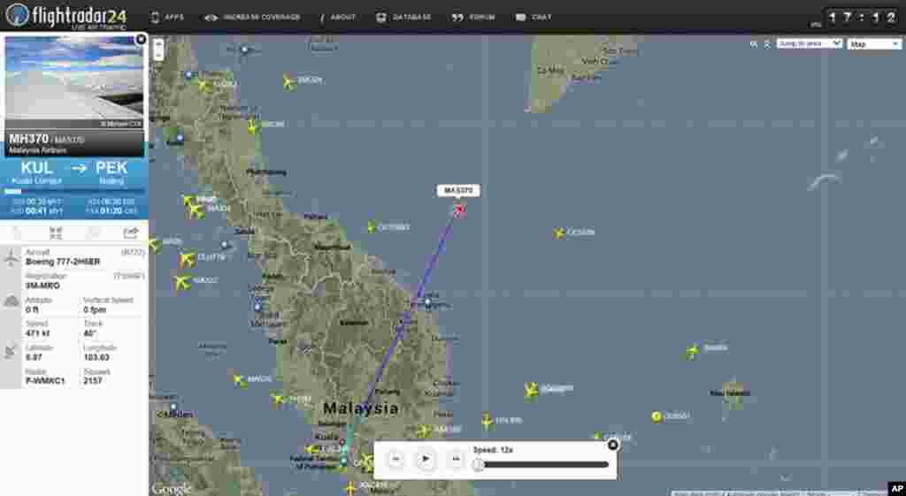 This screengrab from flightradar24.com shows the last reported position of Malaysian Airlines flight MH370.