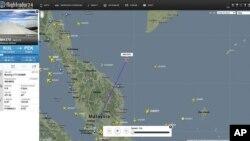 Ảnh chụp từ trang mạng flightradar24.com cho thấy vị trí báo cáo cuối cùng của chuyến bay MH370.