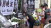 중국, 노벨위원장 류샤오보 장례식 참석 막아