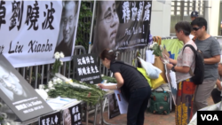 香港人自发悼念刘晓波