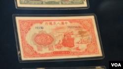 中国人民银行早期发行的货币,古名头战役战利品 (美国之音 齐勇明)
