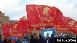 په مسکو کې د پخواني کمونیست ګوند د پلویانو لاریون(ارشیف)