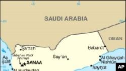 Yemeni Forces Clash with al-Qaida Militants