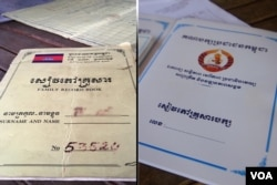 "A Cambodian family book (left), a required government identity document, and a ""CPP family book"" (right) registering party members in a family, Wednesday, November 8, 2017. (Sun Narin and Julia Wallace/VOA Khmer)"