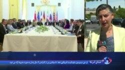 هشتمین نشست کمیسیون برجام: معاون وزیر خارجه آمریکا و ایران هم حضور دارند