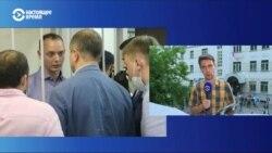 В России задержали журналиста Ивана Сафронова