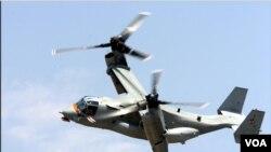 ເຮືອບິນໄອພົ່ນໃບພັດຄວາມໄວສູງ V-22 Osprey ທີ່ບິນ ຂຶ້ນ-ລົງໄດ້ ແບບ helicopter ຊຶ່ງເປັນອາວຸດທັນສະໄໝ ຢ່າງນຶ່ງ ທີ່ສະຫະລັດມອບໃຫ້ອີສຣາແອລ.