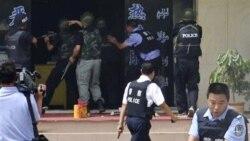 حمله تروریستی به کاشغر در چین