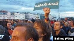 9月9日莫斯科市中心的支援納瓦爾尼的集會。(美國之音白樺拍攝)