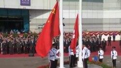 港人中國國民自豪感跌至回歸後最低