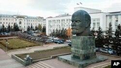Russia Lenins