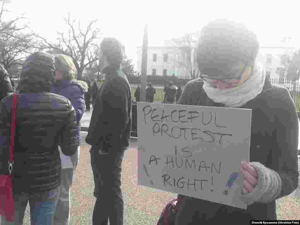 Білий дім. Перший мітинг за санкції проти Януковича