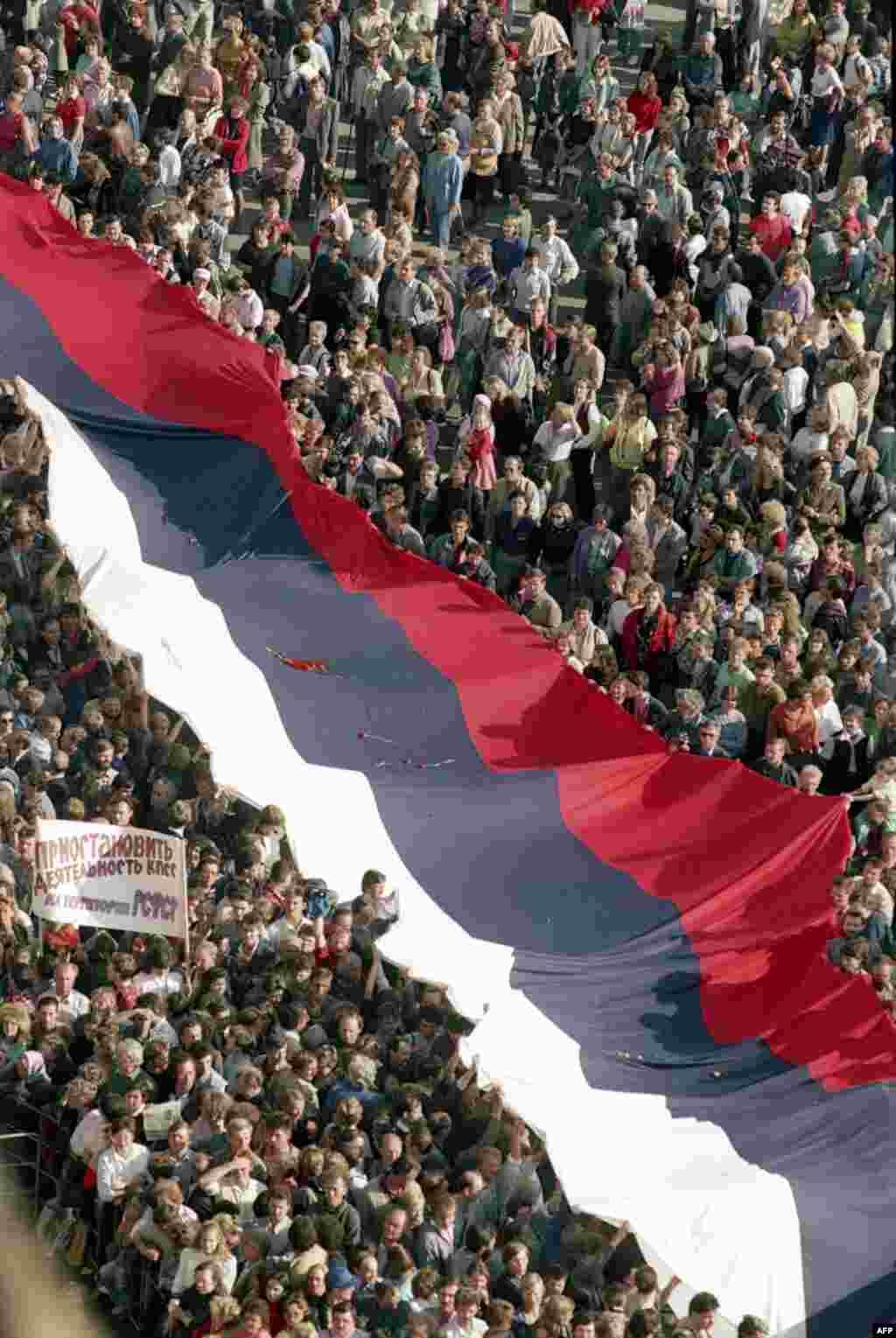 Символ победы над ГКЧП - российский триколор. Гигантский флаг несут по улицам Москвы