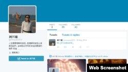 中国人权人士刘兴联推特截图