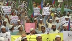 Pakistan's Bibi Blasphemy Case