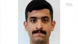 被控在美國海軍基地殺人的沙特飛行員支持恐怖組織 (粵語)
