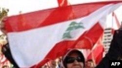 Podrška libanskoj vladi