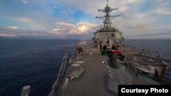 """AQShning """"USS Dewey"""" harbiy kemasi Janubiy Xitoy dengizida"""