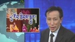 ཀུན་གླེང་གསར་འགྱུར། Kunleng News 20 Jun 2012