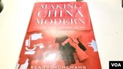 德国历史学家克劳斯·穆尔哈恩教授的中国专著《让中国现代化:从大清到习近平》 (美国之音,雨舟)
