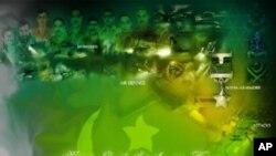 یومِ دفاع پاکستان