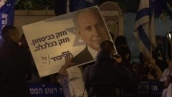 Can Netanyahu Hold Onto Power After Indictment?