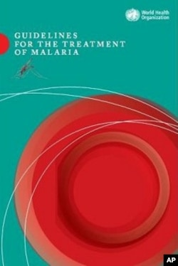 More Effective Diagnostic Test for Malaria Available