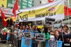 2019年5月26日挥舞五星红旗的团体在香港街头宣传六四情况 (美国之音记者申华拍摄)