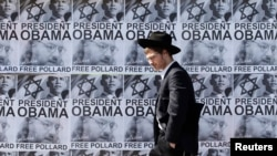 Барак Обама вперше прибув до Ізраїлю