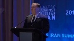 Помпео продолжил компанию максимального давления на Иран