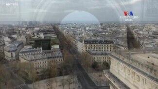 Փարիզն` այսօր