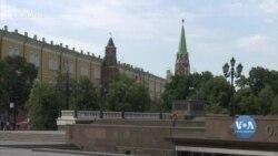 Чому США посилюють санкційний режим проти Кремля? Відео